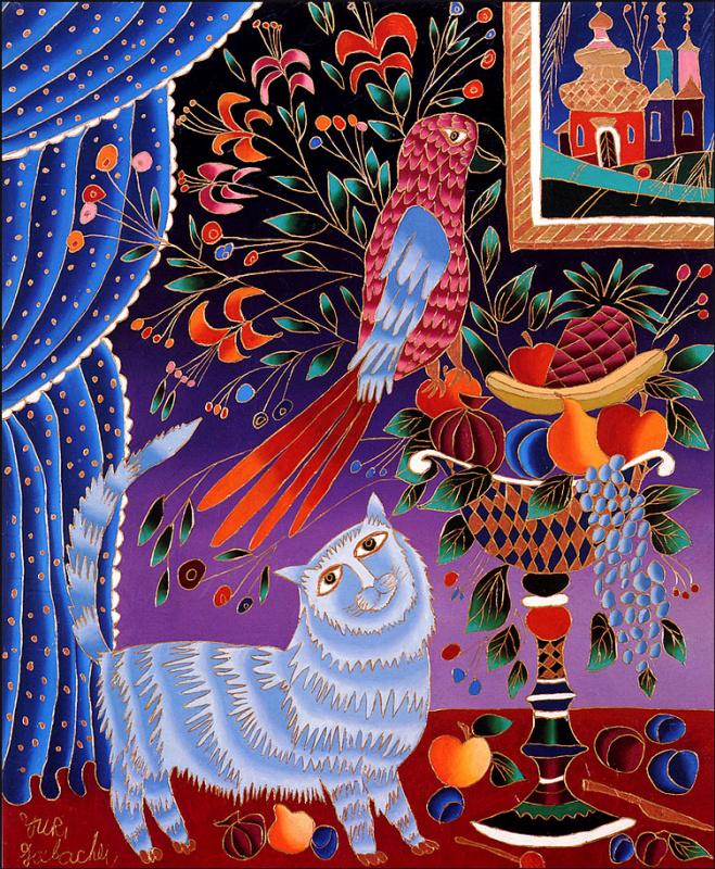Юрий Горбачев. Натюрморт с кошкой и попугаем