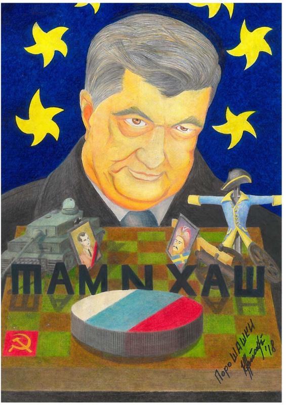 Konstantin Aleksandrovich Tokarev. Porosalmi