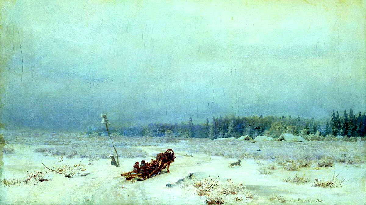 Лев Львович Каменев. Зимняя дорога