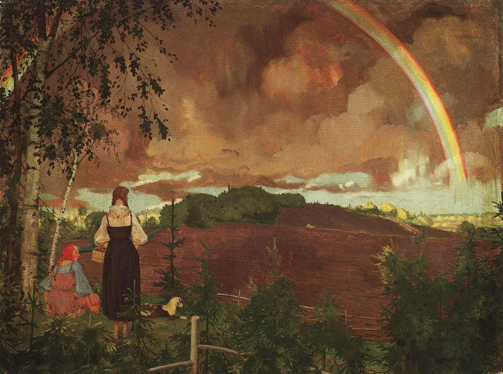 Константин Андреевич Сомов. Пейзаж с двумя крестьянскими девушками и радугой