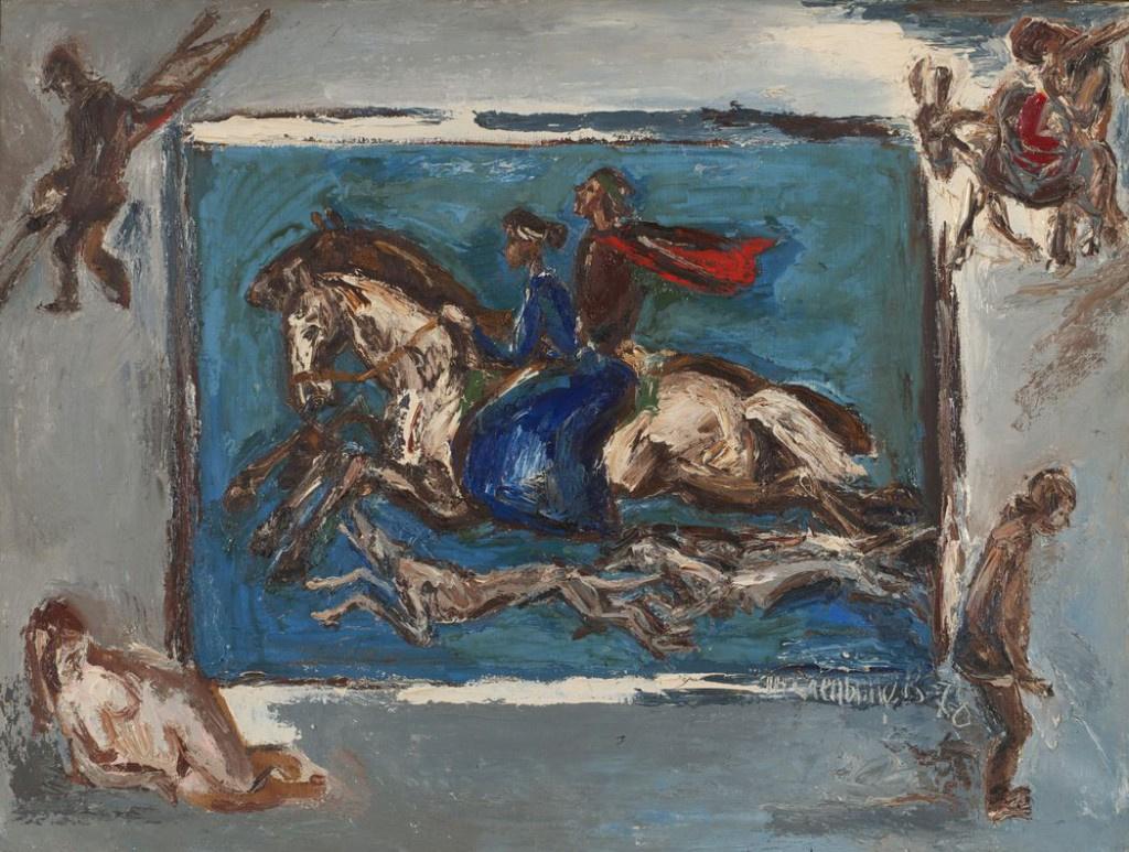 Anatoly Stepanovich Slepyshev. Chase
