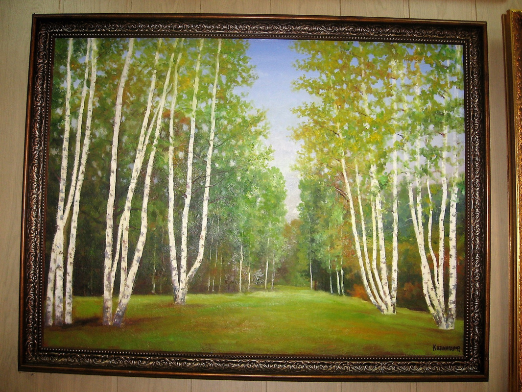 Fuad Hameddin oglu Kyazimov. Landscapes of the Saratov region
