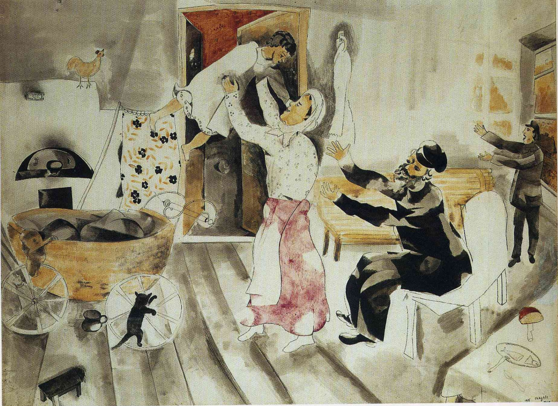 Марк Захарович Шагал. Визит к бабушке и дедушке