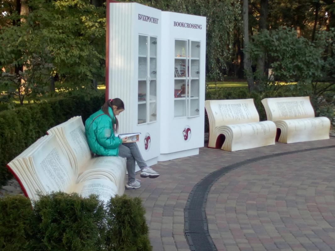 "Alexey Grishankov (Alegri). ""Вечернее чтение"""