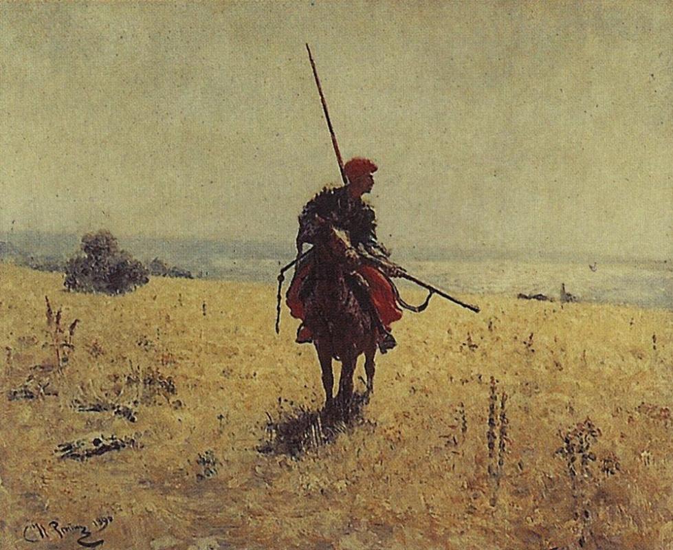 Илья Ефимович Репин. Казак в степи