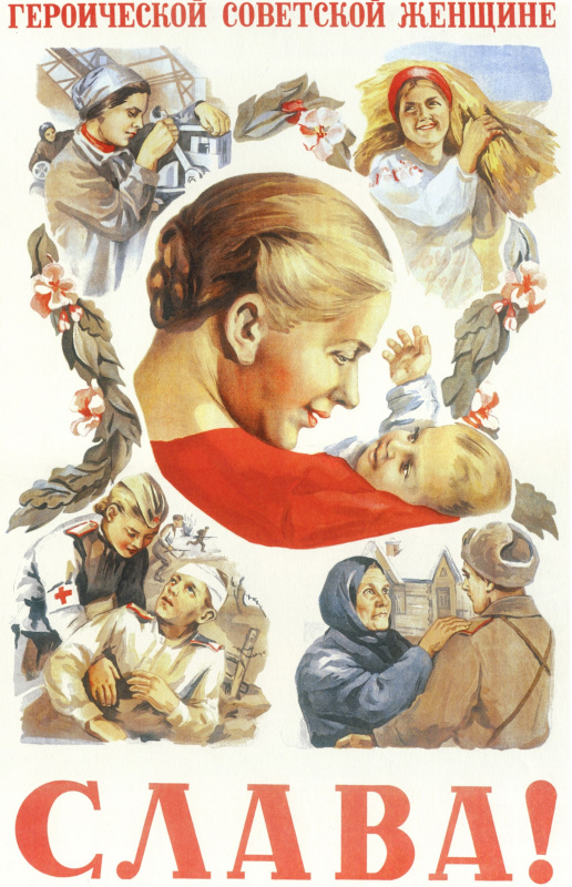 Нина Николаевна Ватолина. Героической советской женщине слава!