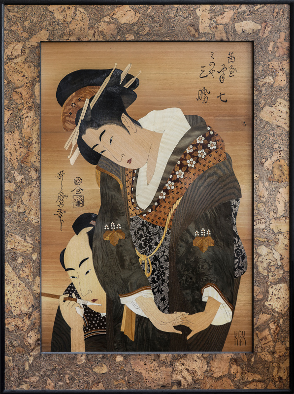 Constantine Krivoshein. The Lovers Mikkatsu & Akaneya Hanschichi