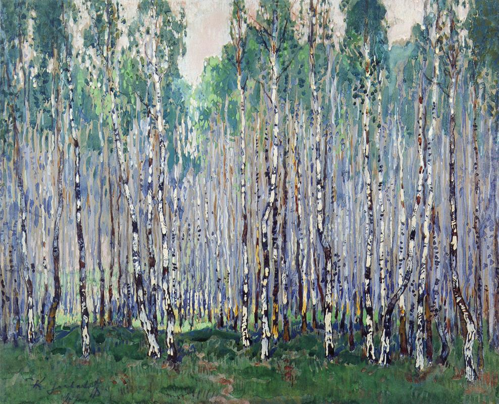 Konstantin Ivanovich Gorbatov. Spring in a birch grove. 1932 white
