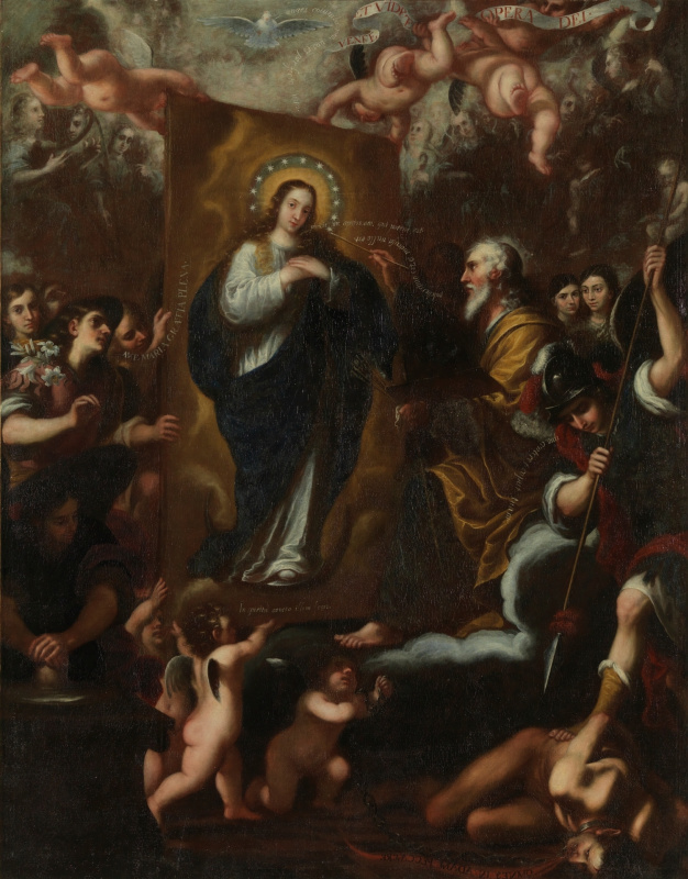 """Гарсия Хосе   Идальго. Бог-Отец пишет """"Непорочное зачатие"""""""
