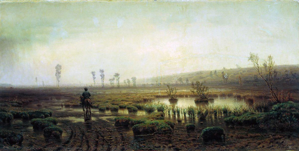 Efim Efimovich Volkov. Landscape. Swamp