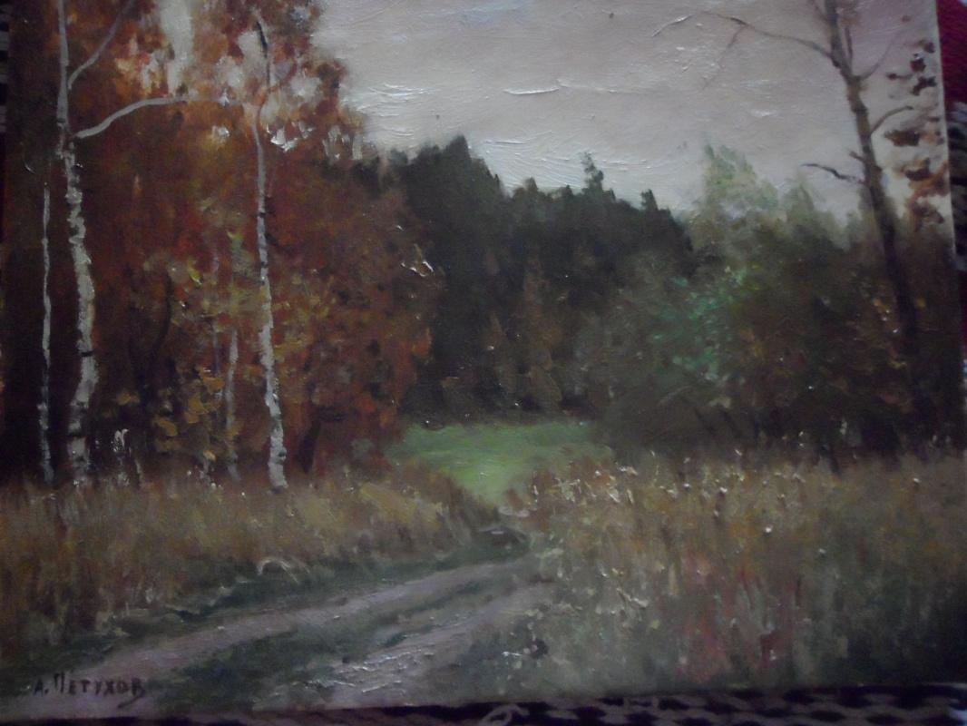 Alexander valerevich cocks. Autumn.October.
