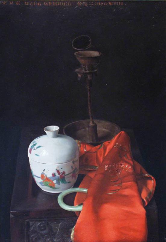 Ван Вейдонг. Красная ткань