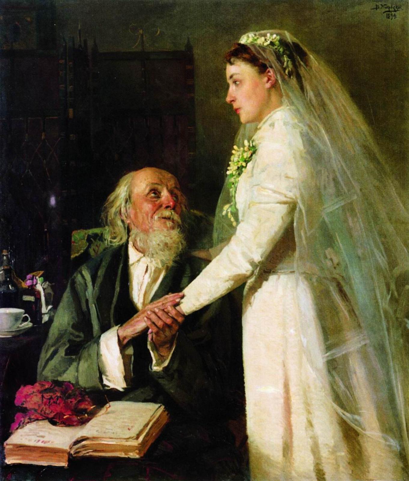 Владимир Егорович Маковский. К венцу (Прощание)
