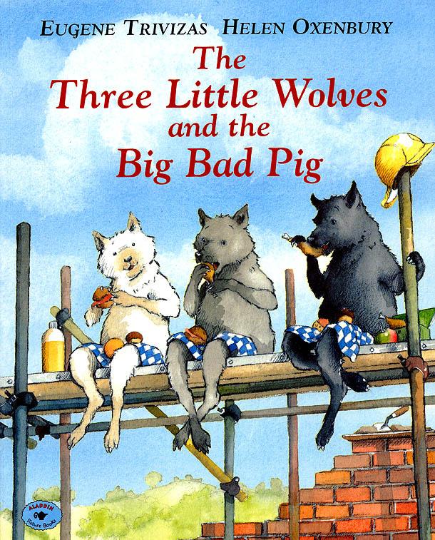 Хелен Охенбуру. Три маленьких волчонка и большой плохой свин 16