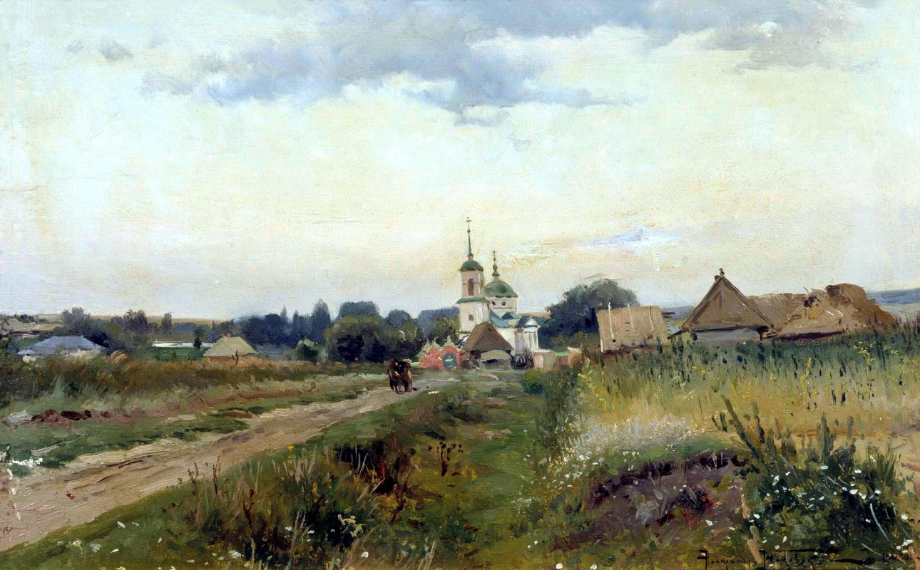 Александр Владимирович Маковский. Пейзаж с церковью