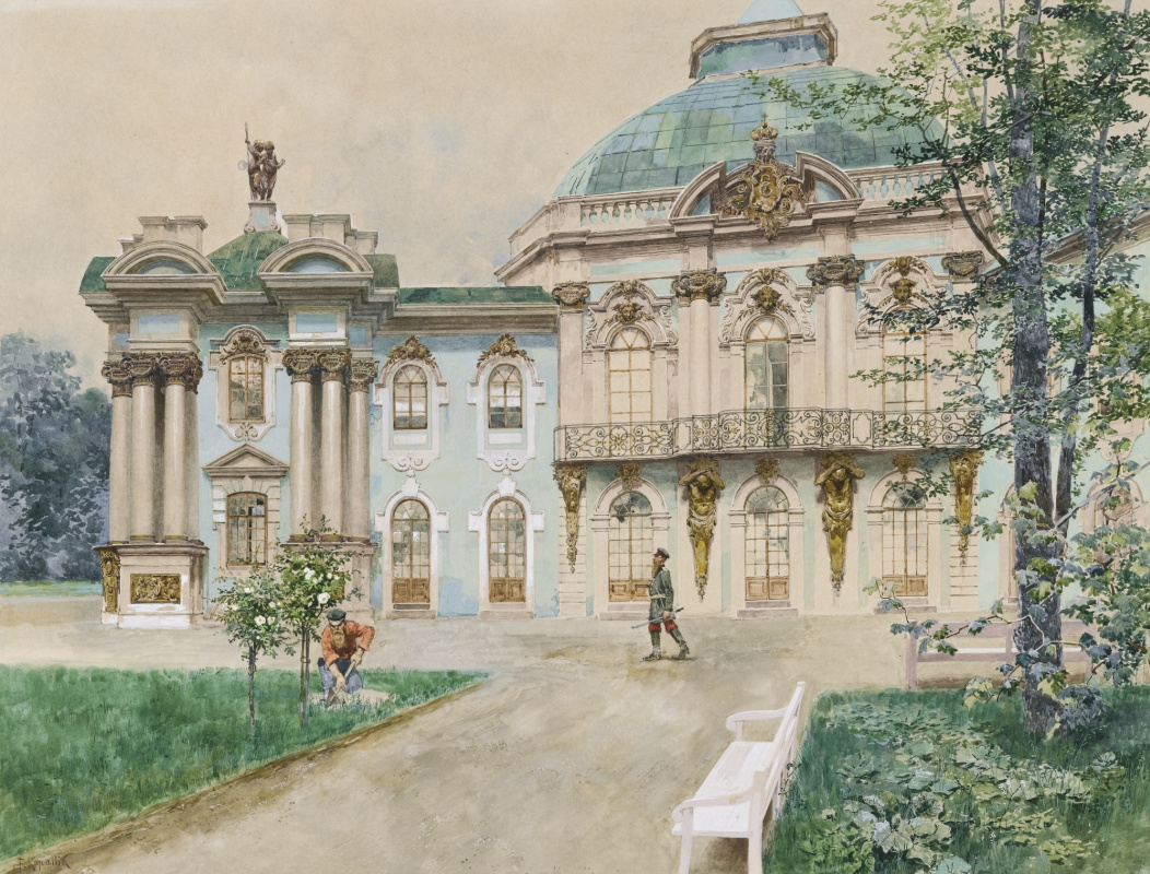 Franz Copallicus Austria 1860 - 1931. Tsarskoye Selo.