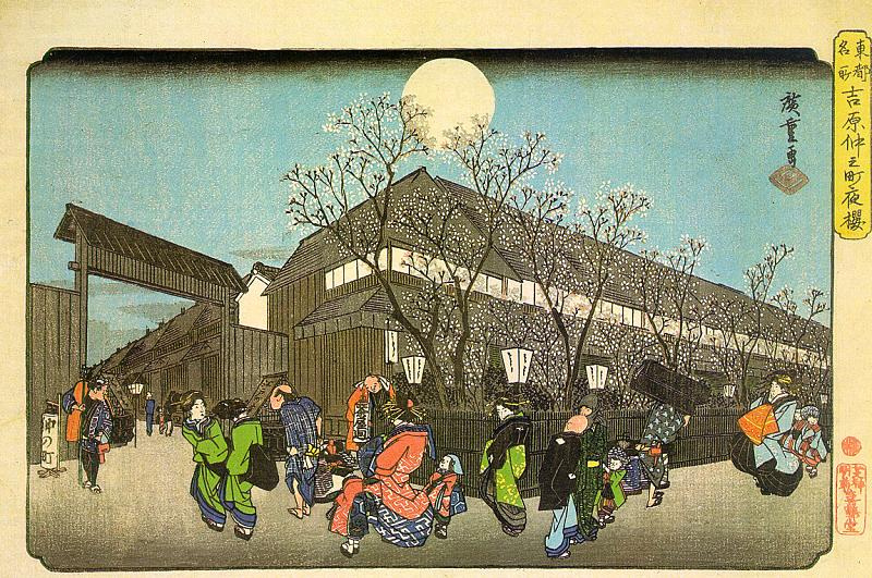 "Utagawa Hiroshige. Flowering cherry trees in the evening on Nekonomori in esivere. The series ""Famous places of the Eastern capital"""