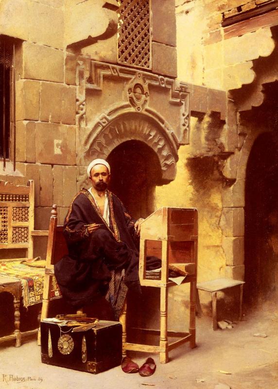 Рафаэль фон Амброс. Египетский писец
