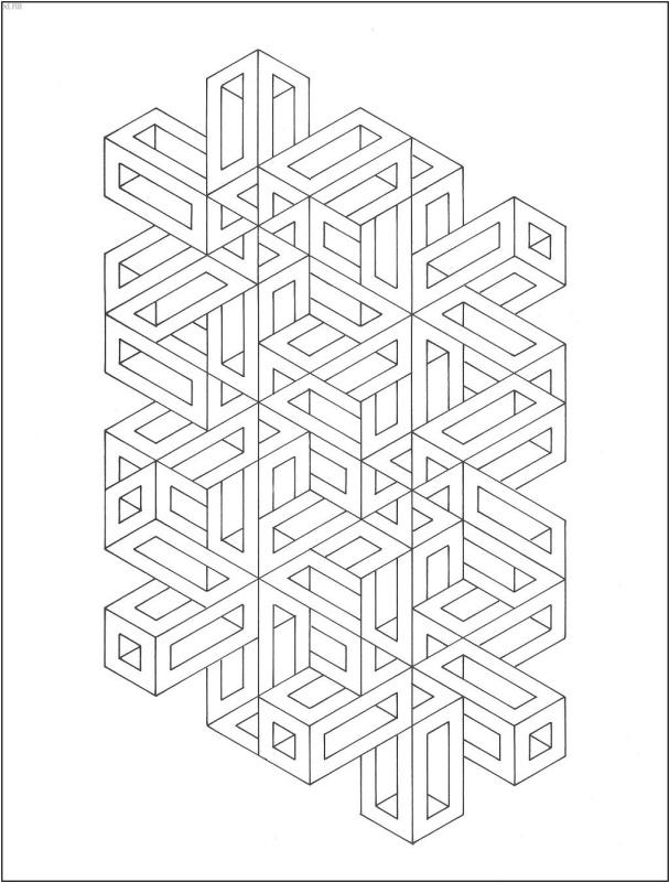 Коити Сато. Оптические иллюзии 25