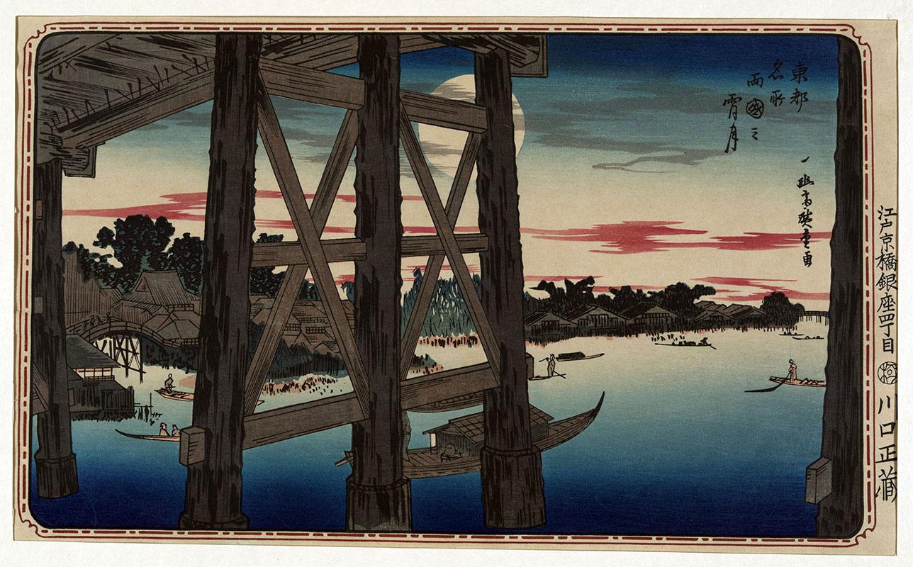 Utagawa Hiroshige. The moon under the Ryogoku bridge