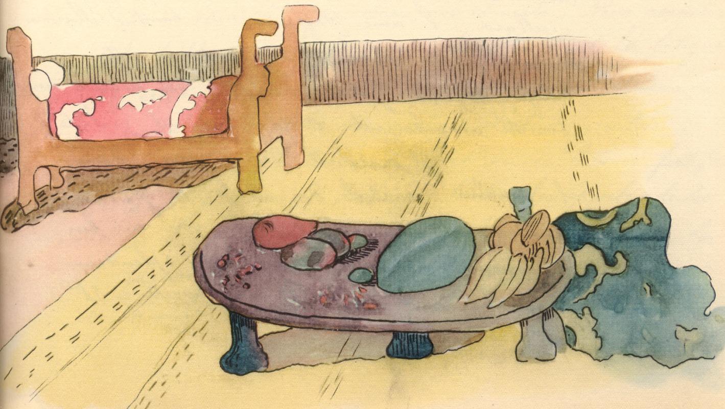 Поль Гоген. Акварель из Альбома Ноа-Ноа 06
