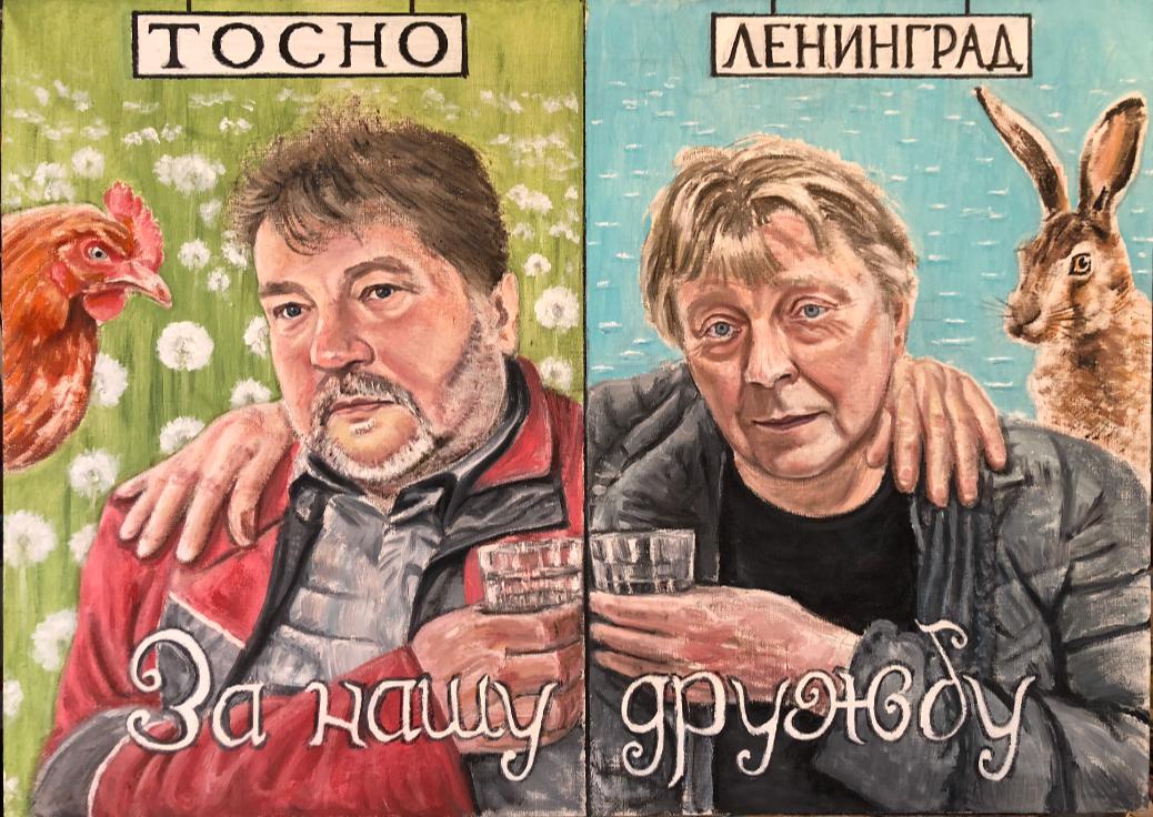 Semyon Yurievich Bryatov. За нашу дружбу