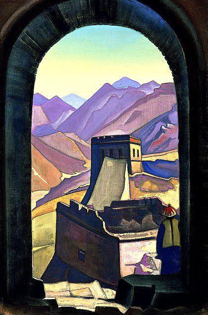 Nicholas Roerich. Great wall