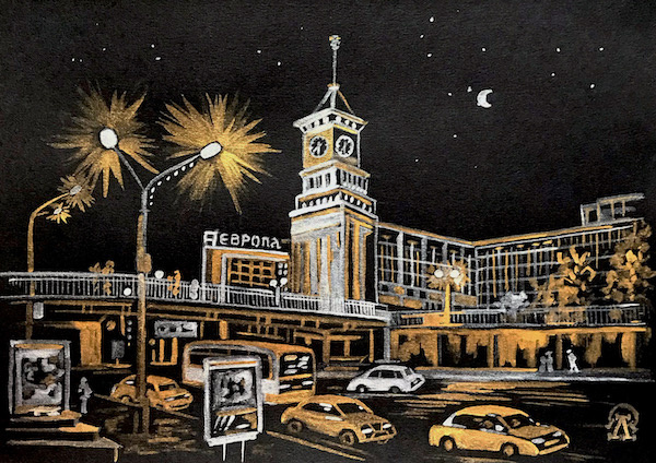Larissa Lukaneva. Night Krasnoyarsk. Clock in the square.
