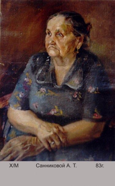 Natalia Sigorskaya. Sannikov Anna Trofimovna