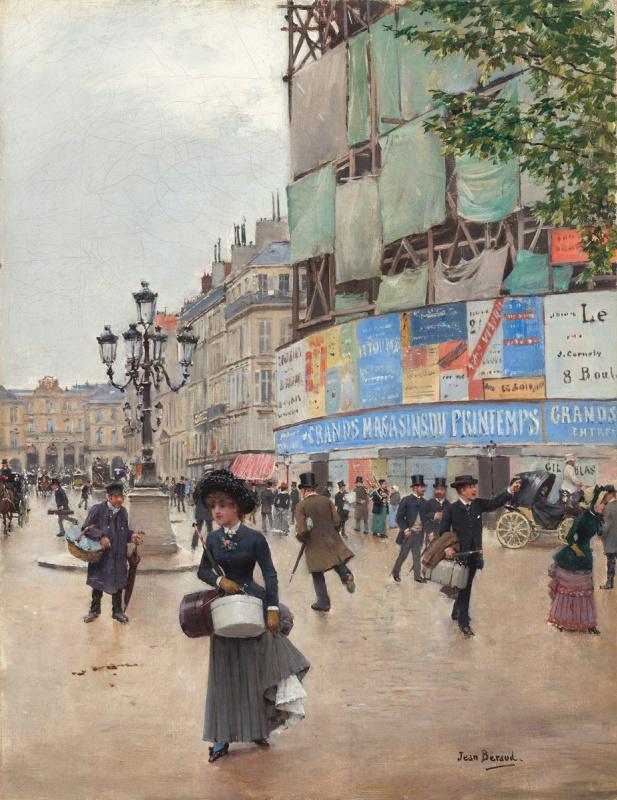 Париж, улица Авр