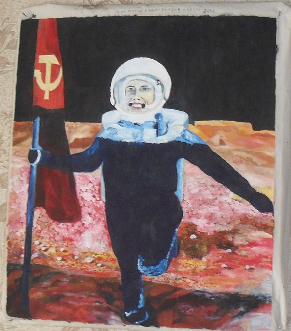 Василий Береговой. И на Марсе будут яблони цвести.