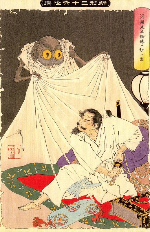 "Tsukioka Yoshitoshi. Minamoto-but Arimitsu and an earth spider. The series ""New forms of thirty six ghosts"""