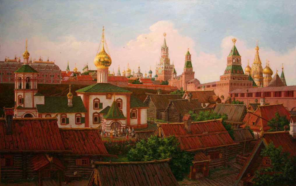 Sergey Glushkov. The hem of the Moscow Kremlin in the 17th century