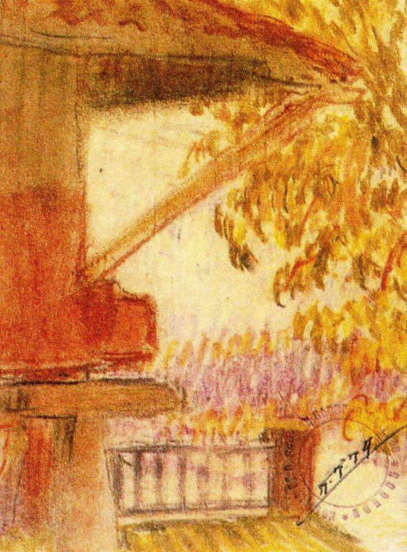 Никанор Пинол. Осень