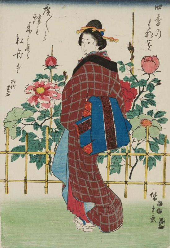 Utagawa Hiroshige. In the garden with peonies