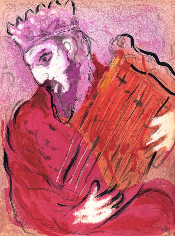 Марк Захарович Шагал. Давид, играющий на арфе. Серия иллюстраций к Библии