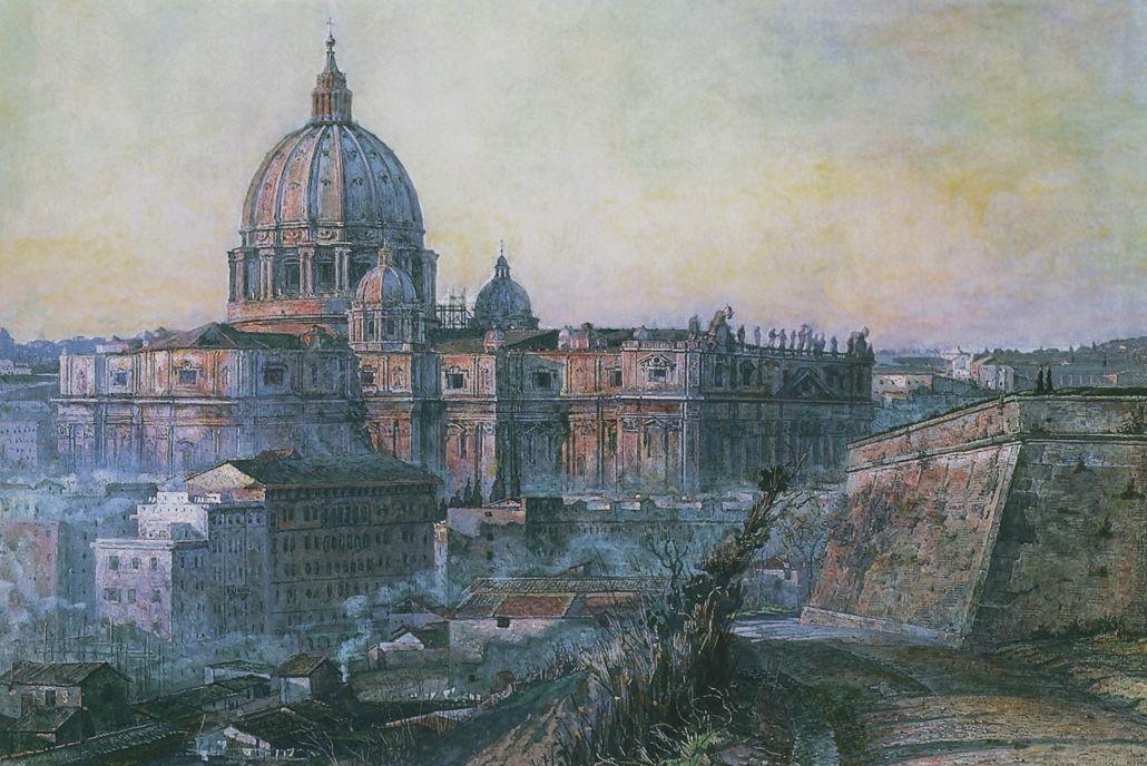 Павел Дмитриевич Корин. Собор Святого Петра в Риме