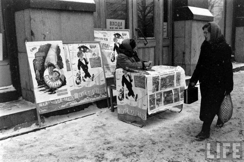 Historical photos. Circus posters at the Metropol Hotel in Moscow