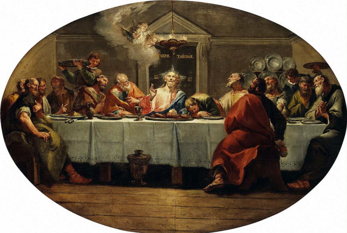 Франческо Фонтебассо. Тайная вечеря