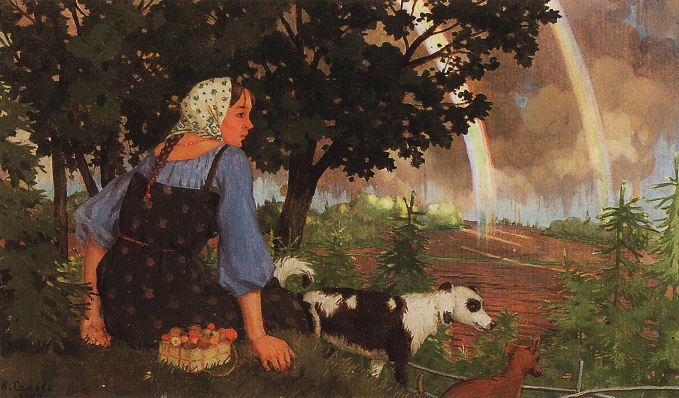 Konstantin Somov. Girl with mushrooms under the rainbow
