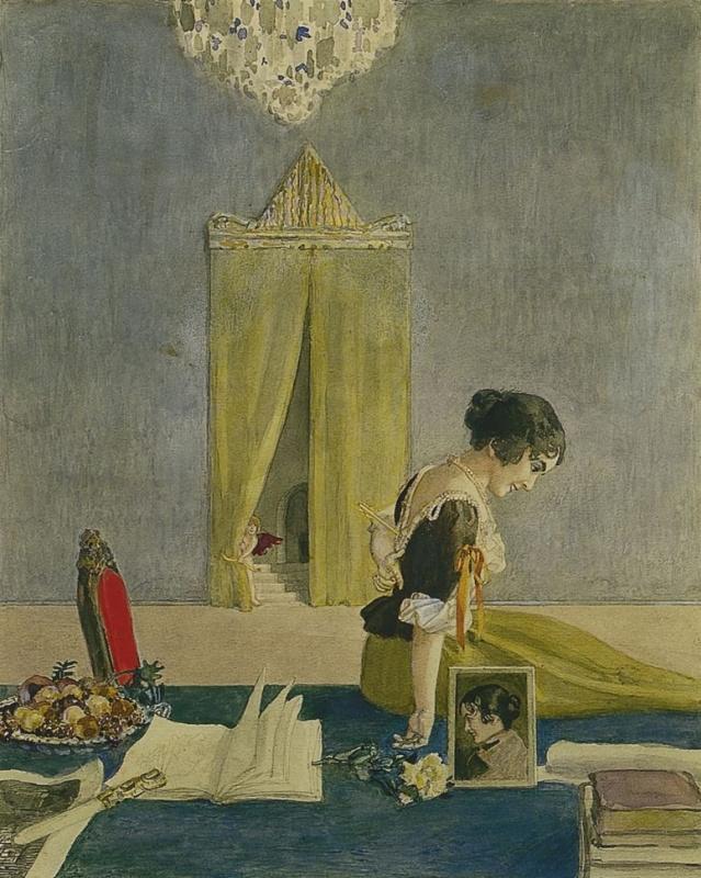 Виктор Дмитриевич Замирайло. Портрет