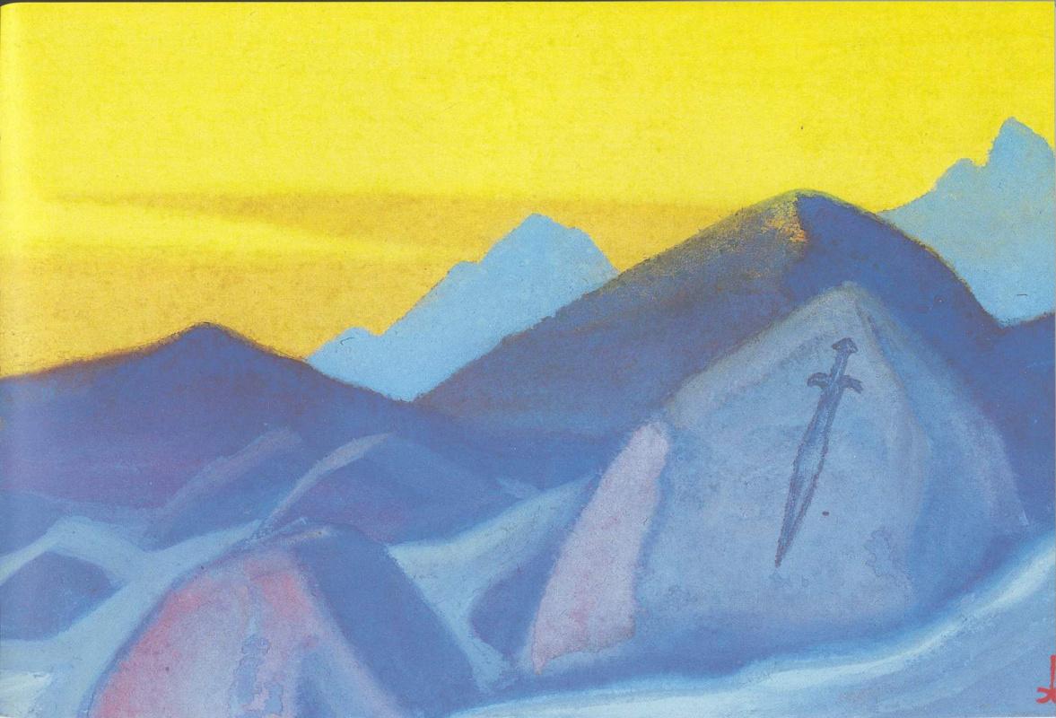 Nicholas Roerich. Sword Of Gessar Khan. Sketch