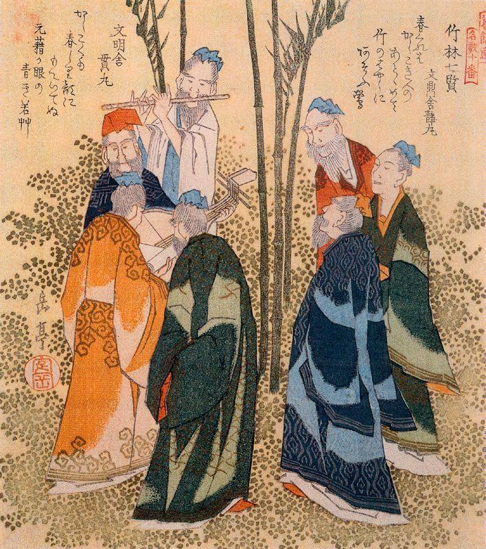 Яшима Гакутеи. Сюжет 12