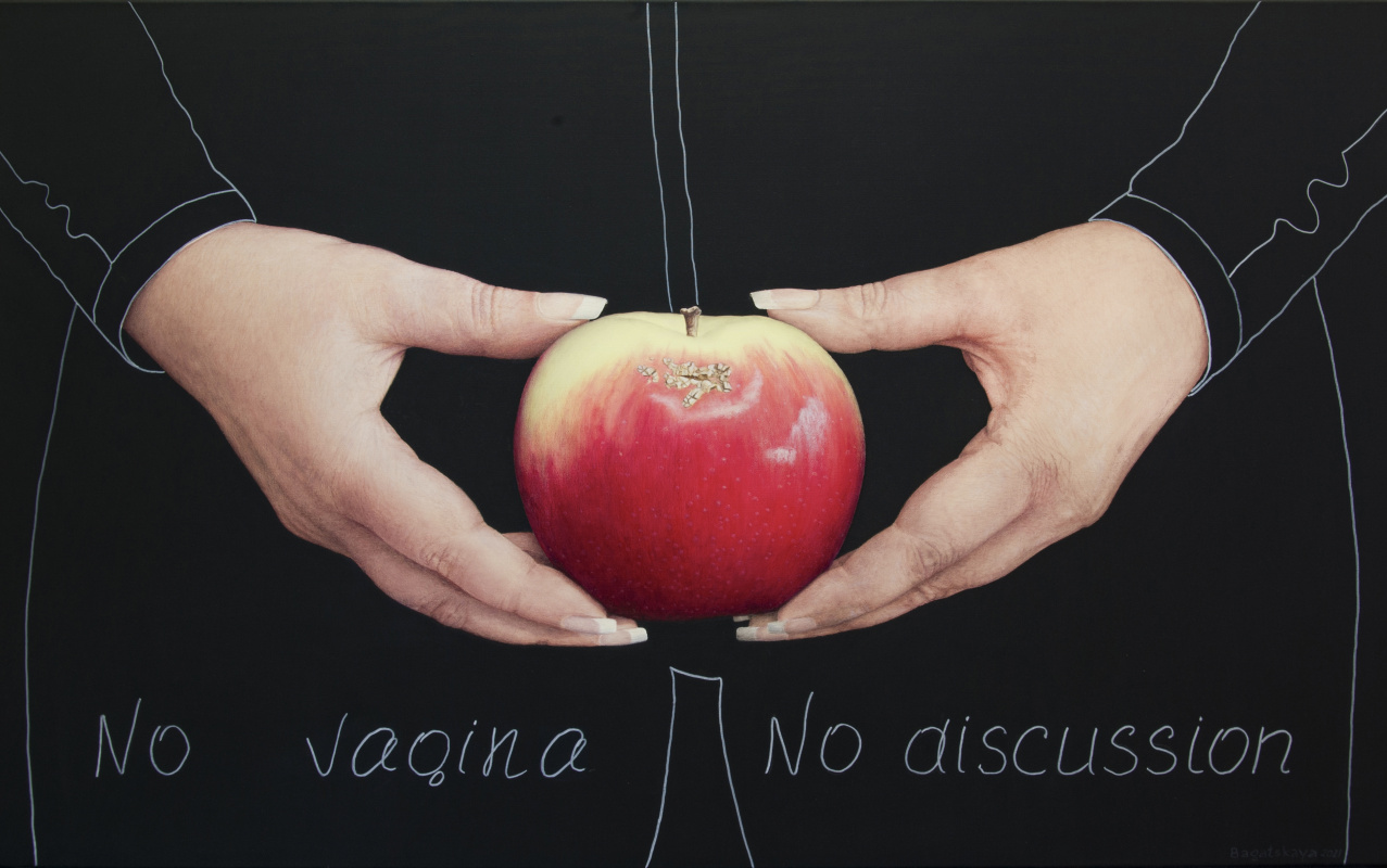 "Natalia Bagatskaya. Hyperrealistic painting ""Just Apple..."""