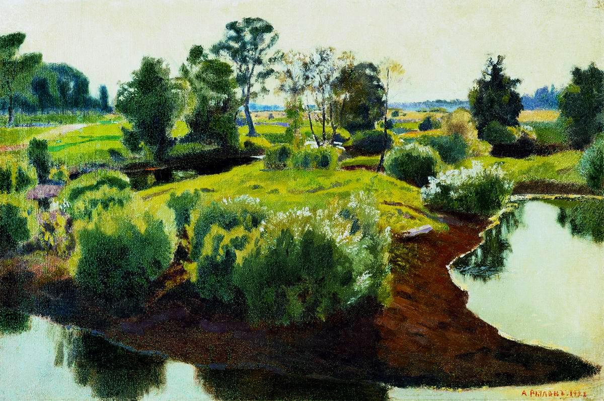 Arkady Alexandrovich Rylov. Island
