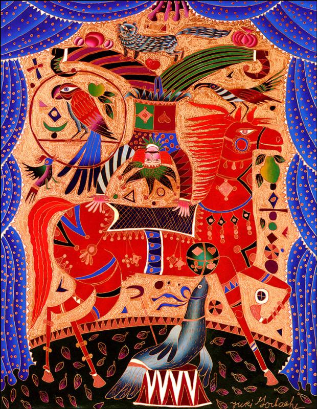 Юрий Горбачев. Клоун на лошади