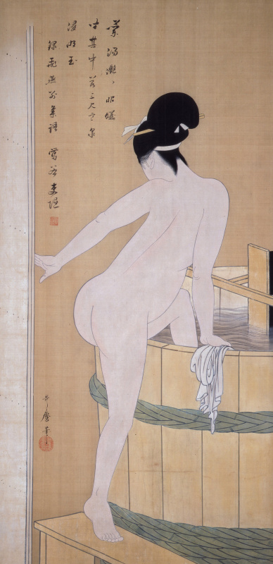 Kitagawa Utamaro. Swimming in cold water