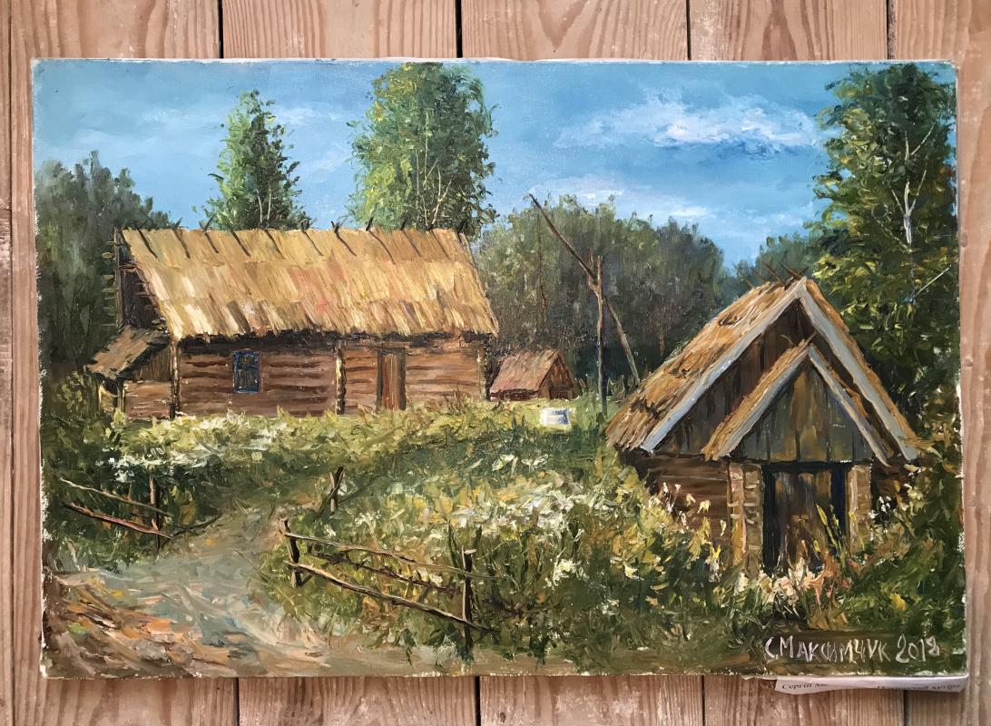 "S.Maksimchuk. ""Abandoned farm"""
