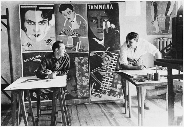 Historical photos. Brothers Vladimir and George Stenberg in their studio