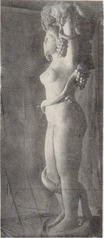 Реваз Виссарионович Нарткошвили. Девушка с гроздью винограда.